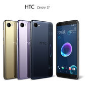 HTC Desire 12 18:9美型大螢幕手機~送9H鋼化玻璃貼+側掀皮套+16G記憶卡