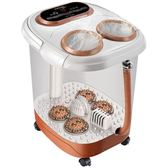 全自動洗腳盆電動按摩加熱泡腳桶足療機家用恒溫深桶