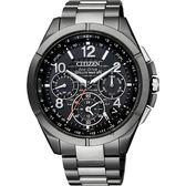 CITIZEN 星辰 光動能鈦GPS衛星對時手錶-黑x灰/43mm CC9075-52E