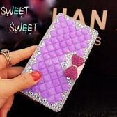 SONY XZ3 XA2 plus XZ2 Premium XZ2 L2 XA2 Ultra 粉色滿鑽皮套 水鑽皮套 手機殼 貼鑽殼 訂製