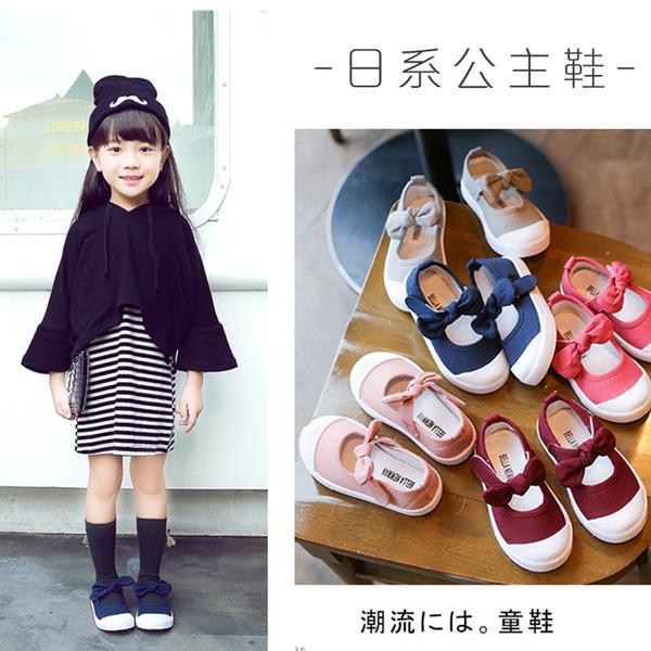 女童公主鞋 蝴蝶結休閒娃娃鞋 帆布小女童鞋 KL51 好娃娃