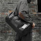 旅行包男女出差手提袋大容量旅游包行李包防水運動健身包男潮 潮流衣舍