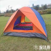 野營帳篷戶外2人防雨防寒雙層加厚保暖防風防水1手搭 魔法街