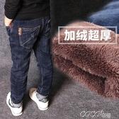 特惠兒童褲子童裝男童加絨加厚牛仔褲子新款男孩秋冬超厚保暖彈力兒童棉褲交換禮物