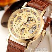 新款雙面鏤空機械錶休閒男士手錶 皮帶手動上錬機械手錶 一件代發CY 酷男精品館