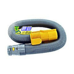 [103 美国直购 ShopUSA] Dyson Aftermarket DC07 All Floors Hose Silver/Yellow #904125-14