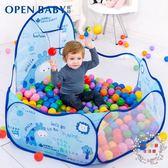 帳篷兒童海洋球池游戲屋室內女孩家用寶寶玩耍池波波球池嬰兒玩具XW 全館滿額85折