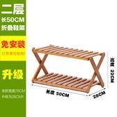 鞋架子省空間簡易實木多層鞋柜多功能防塵經濟型宿舍 熊貓本