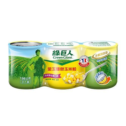 綠巨人 金玉雙色玉米粒易開罐 (198g*3/組)【愛買】