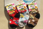 [韓風童品]冬季必備男女童汽車中筒襪 保暖毛絨襪 珊瑚絨襪 厚棉襪子童襪  極致保暖