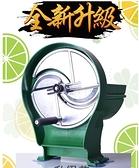 切片機 商用檸檬水果切片神器手動切片器切菜機土豆抖音手工水果茶切片機 小山好物