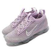Nike 慢跑鞋 Air Vapormax 2021 FK 紫 女鞋 再生材質 氣墊【ACS】 DH4088-600