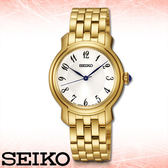 SEIKO 精工手錶專賣店 SRZ392P1 女錶 石英錶 不鏽鋼錶殼錶帶 白面 金 弧形強化玻璃鏡