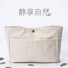 收納包 純棉帆布包化妝包整理包中包女包手拿包