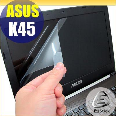 【EZstick】ASUS K45 K45VD 專用 靜電式筆電LCD液晶螢幕貼 (可選鏡面及霧面) 另有客製化服務