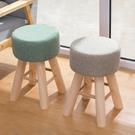實木凳子家用小板凳小凳子時尚創意小椅子圓凳布藝化妝凳梳妝凳