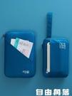 證件包 護照包機票護照夾保護套女證件 包男出國旅行收納包多功能證件袋 自由角落