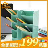 ✤宜家✤ 多 斜插式收納盒1 大1 小筆筒桌上收納盒化妝刷筒