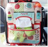 車太太車載椅背收納袋座椅掛袋車內懸掛儲物袋整理袋汽車用品超市igo  夢想生活家
