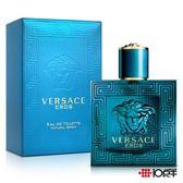Versace EROS 凡賽斯 艾諾斯 情緣男性淡香水 100ml   *10點半美妝館*