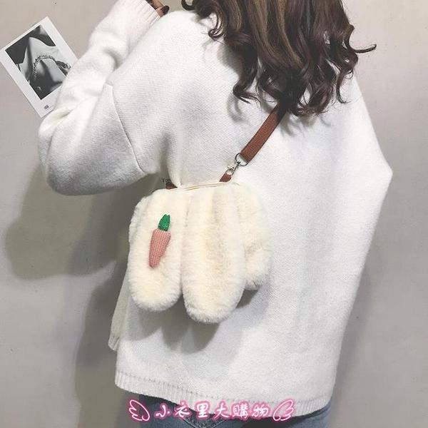 卡通包 毛絨包包女包新款可愛卡通兔子毛毛包個性時尚百搭單肩斜挎包 - 小衣里大購物