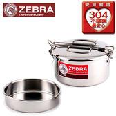 斑馬ZEBRA兩用圓雙層不鏽鋼便當盒8A14(14cm)【愛買】