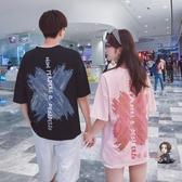 情侶T 夏裝2019新款夏季短袖t恤情侶裝班服套裝氣質半袖韓版 2色S-3XL 交換禮物