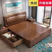 實木床主臥1.8米雙人簡約現代中式1.5m框架高箱儲物婚大床  汪喵百貨