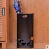 創意家用雨傘架子酒店大堂放雨傘的桶鐵藝框-黑色
