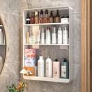 衛生間馬桶上方置物架家用收納櫃壁掛式免打孔廁所浴室化妝品架子 NMS樂事館新品