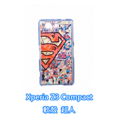 sony Xperia Z3 Compact D5833 Z3C M55W 手機殼 軟殼 保護套 超人