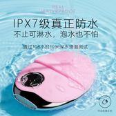 洗臉儀 koli洗臉儀器毛孔清潔器硅膠刷潔面儀男女充電式電動洗臉神器 生活主義
