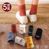 堆堆襪女韓國秋冬學院風女襪子中筒襪日系刺繡潮百搭個性運動棉襪 至簡元素