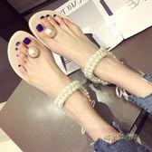 2019夏小仙女性感韓版珍珠平底夾腳鞋女蝴蝶結羅馬平跟夾趾涼鞋潮「時尚彩虹屋」