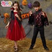 萬聖誕節服裝cos 女巫女童公主裙鬼衣服恐怖男女童吸血鬼披風 海角七號