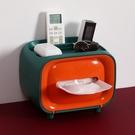 紙巾盒家用客廳多功能桌面創意可愛網紅臥室茶幾抽紙遙控器收納盒  【端午節特惠】