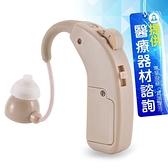 來而康 元健大和 耳寶 助聽器 UP-64K 充電式