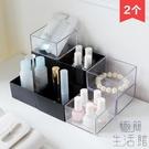 化妝品首飾收納盒抽屜分類透明收納整理盒【極簡生活】