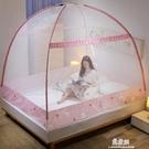 母親節 免安裝蒙古包蚊帳無需支架家用2021年新款兒童防摔可折疊學生宿舍
