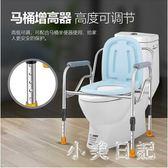 老人坐便器孕婦坐廁椅老年人大便椅坐便椅廁所椅方便椅子可折疊 js7207【小美日記】