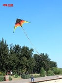 新款風箏三角長尾大草原兒童大型成人高檔風箏帶線輪易飛 芊惠衣屋  YYS
