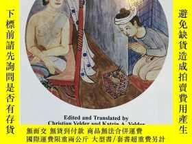 二手書博民逛書店The罕見Rice Birds:Folktales from ThailandY397021 不象 White