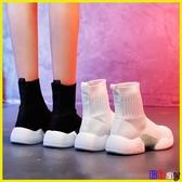 【貝貝】4.5公分厚底彈力高筒靴子襪子鞋女(2色)休閒短靴運動鞋增高女鞋SX1327