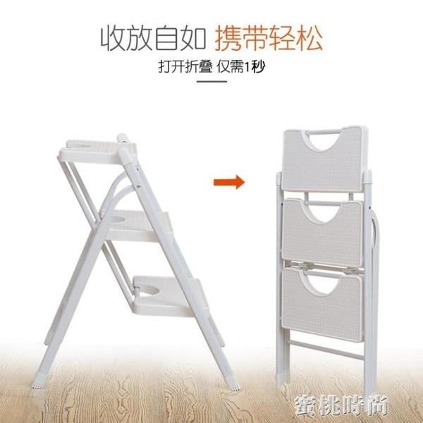 梯子家用折疊加厚人字梯椅兩用爬扶梯室內登高梯閣樓三四步梯輕便 【MG大尺碼】