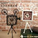 LOFT復古工業風時鐘 懷舊電影放映機造...