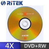 ◆免運費◆錸德 Ritek 空白光碟片 X版 4X DVD+RW 4.7GB 光碟燒錄片(10布丁桶裝)