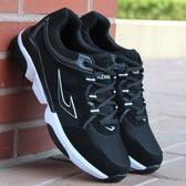 運動鞋男士透氣運動鞋休閒耐磨跑步鞋韓版防滑鞋子男鞋 雙12
