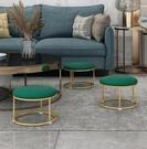 小凳子矮凳家用換鞋凳布藝板凳創意客廳圓凳子網紅北歐輕奢蘑菇凳 LX 小天使