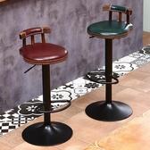 吧檯椅 吧臺椅升降家用現代簡約收銀吧椅歐式酒吧椅高腳凳吧臺凳靠背椅子 晶彩LX