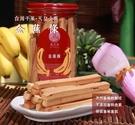 集元果-金蕉條(山蕉牛奶棒) 400g/罐